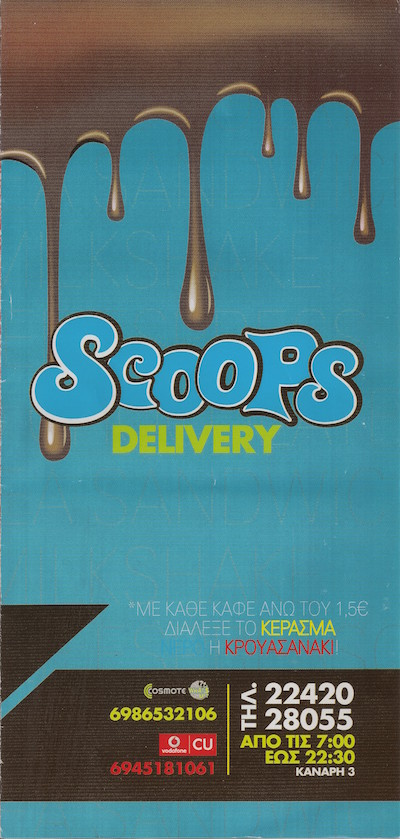 SCOOPS